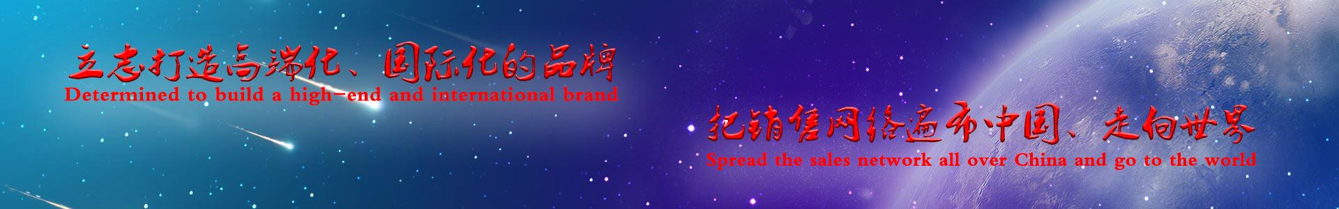http://www.tianyangwood.com/data/upload/202007/20200723153959_338.jpg
